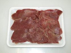 【鯨入門者も納得】肉ベーコン100g(関太郎印のくじら)